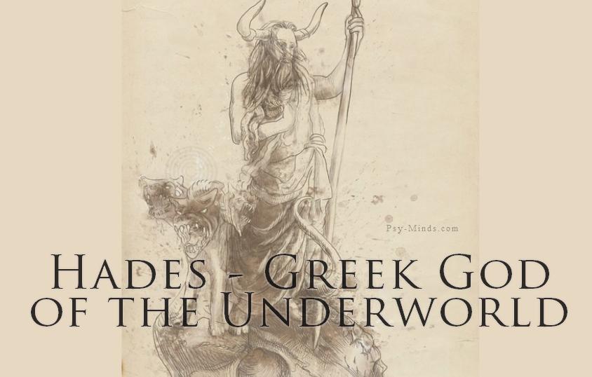 Hades - Greek God of the Underworld