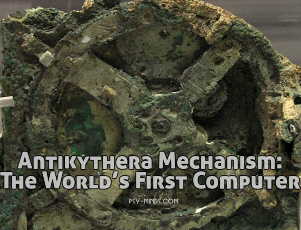 Antikythera Mechanism: The World's First Computer