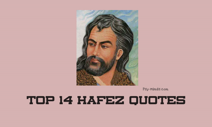 Top 14 Hafez Quotes